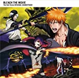 Bleach The Hell Verse Soundtrack by Various
