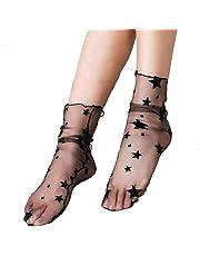 Lorjoy 1 par de Las Mujeres Atractivas Nets Calcetines Cortos del Tobillo Mallas Medias de Encaje Tacones Altos de Medias
