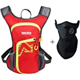 Tanchen Lightweight Small Outdoor Cycling Backpack with a Dustproof & Windproof Half Face Mask