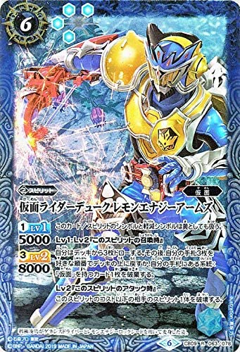 Battle Spirits collaboration booster Rider evolution booster pack to a new world