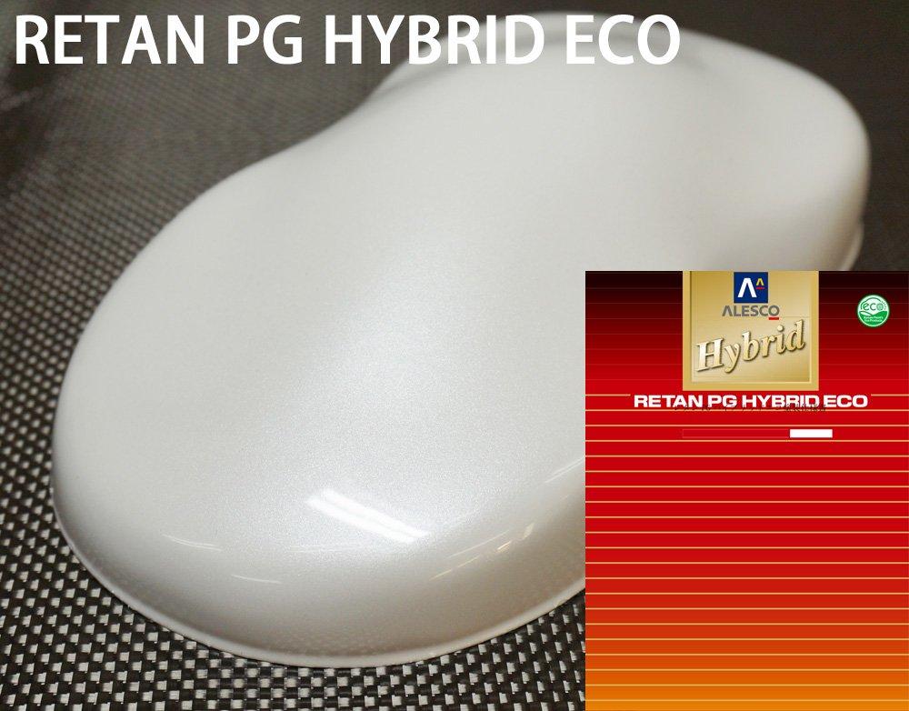 コスト削減に!レタンPG ハイブリッド エコ ホワイトパール(3コート用) 白 2kg/自動車用 1液 ウレタン塗料 関西ペイント ハイブリット B0725XC6LL   2kg