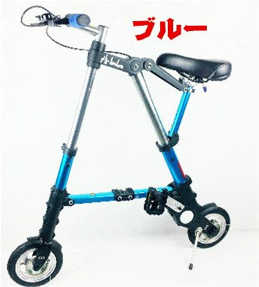 a型bike 折り畳み自転車 8インチ 10インチ 小径 駅通い ピクニック 遠足 収納袋付き B078LRVT4Q 8インチ|ブルー&ノーパンク ブルー&ノーパンク 8インチ