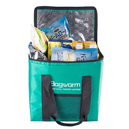 a2a2b68f1 Amazon.com  UL Insulated Grocery Bag Large 20L Extra Thick Thermal ...