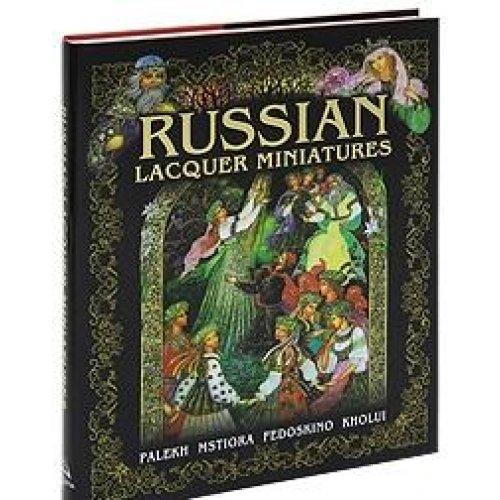 Russian lacquer miniature. Palekh, Mstera, Fedoskino flunky. In English. LANG. / Russkaya lakovaya miniatyura. Palekh, Mstera, Fedoskino, Kholuy. Na angl. yaz.