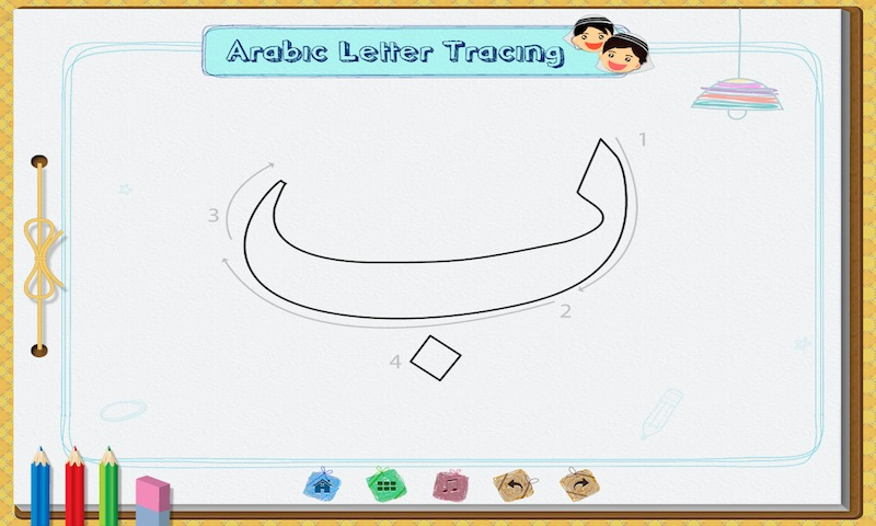 amazon com fun with arabic learn arabic alphabet for toddlers and