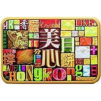 Meixin美心月饼精选口味限量版730g(香港) (礼盒)