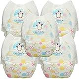 EXCEART 5Pcs Fraldas de Natação Descartáveis Pequenos Nadadores Fraldas de Bebê Piscina Calças de Fraldas de Ãgua