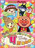 Animation - Soreike! Anpanman Happy Otanjobi Series 4 Gatsu Umare [Japan DVD] VPBE-14404