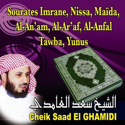 coran récité par saad el ghamidi