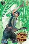 Prince du Tennis, tome 41 par Konomi