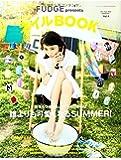 ネイルBOOK vol.4 短めがスタンダード!カジュアル可愛い (NEWS mook)