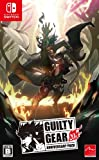 GUILTY GEAR(ギルティギア) 20th ANNIVERSARY PACK 【初回特典】20周年ロゴステッカー 同梱 - Switch