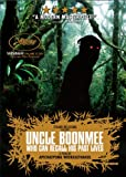Uncle Boonmee: Who Can Recall His Past Lives [Import]