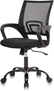 Simple Home Ergonomic Desk Office Chair Mesh Computer Chair, Lumbar Support Modern Executive Adjustable Stool Rolling Swivel Chair for Back Pain, Chic Modern Best Home Computer Office Chair - Black