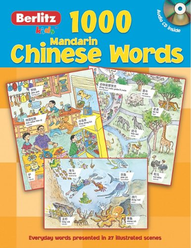 1000 chinese words - 7