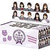 乃木坂46 High School CARD 初回限定15P BOX 【初回限定特典カード付】