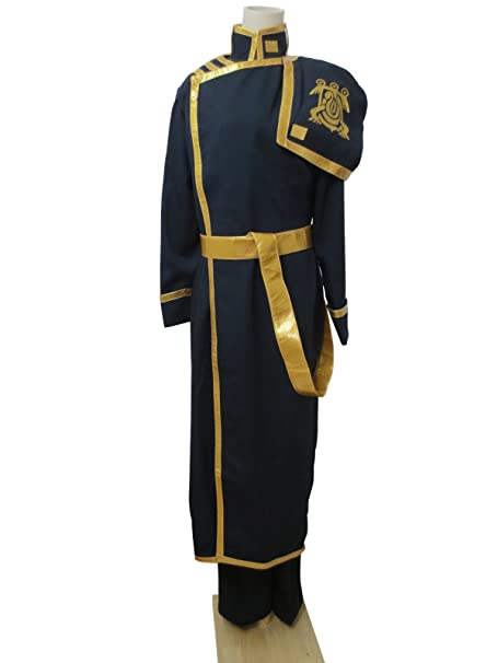 Amazon.com: 07 ghost barsburg Empire uniforme Militar ...