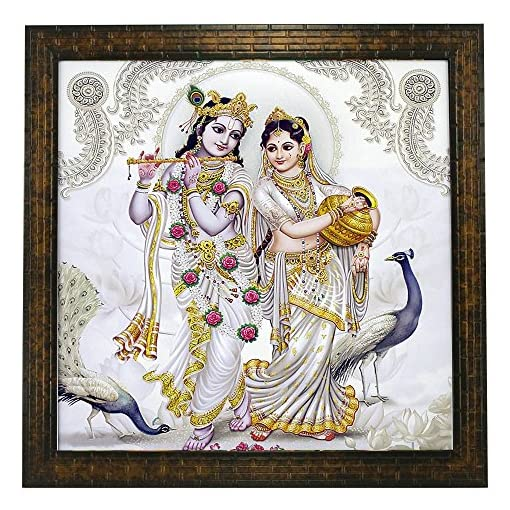 Indianara Radha Krishna Paintings 1362 Without Glass 13.8