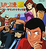 Lupin the third: 30th Anniversary Best Soundtrack Collection
