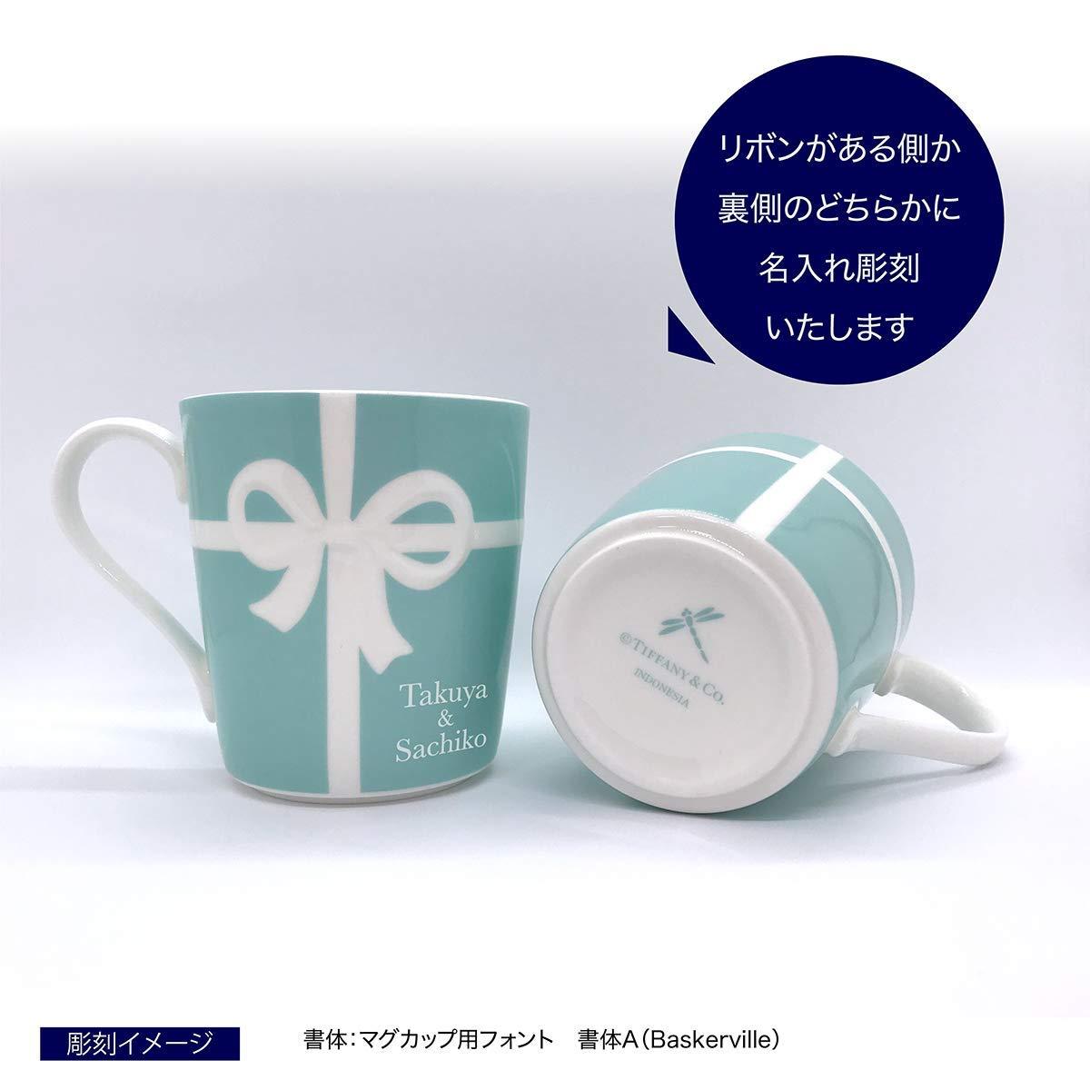 huge discount 08cbb 6d1ec ブルーボックスマグカップ 【ティファニー手提げ紙袋付き送料 ...