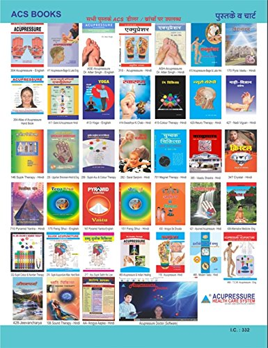 Sujok Colour & Number Therapy Paperback – 1995 by ACS MAT® (Image #2)