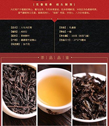 Wuyishan DaHongPao Tea Wuyi rock tea Chinese Bama tea 160g 八马茶叶 大红袍 武夷山原产 by Yichang Yaxian Food LTD. (Image #2)