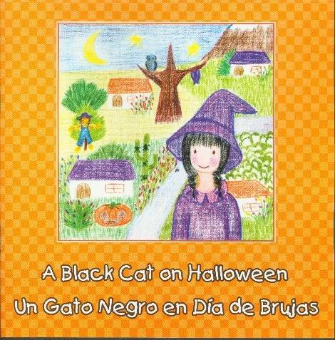 Un Gato Negro en Día de Brujas / A Black Cat on Halloween (Spanish / English) Bilingual -