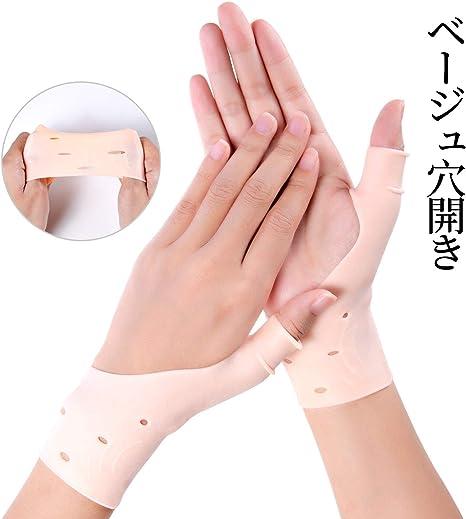 指 突き指 テーピング
