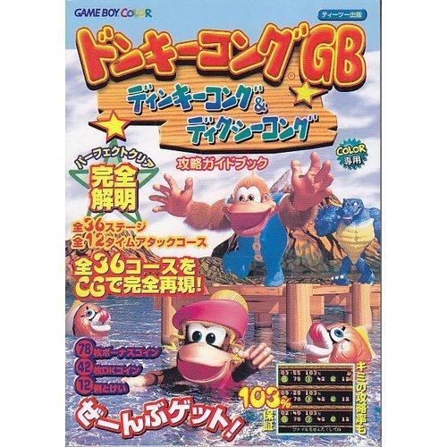 Donkey Kong GB Dinky Kong & Dixie Kong Capture Guide Book (2000) ISBN: 4887490496 [Japanese Import] (Donkey Kong Gb Dinky Kong & Dixie Kong)