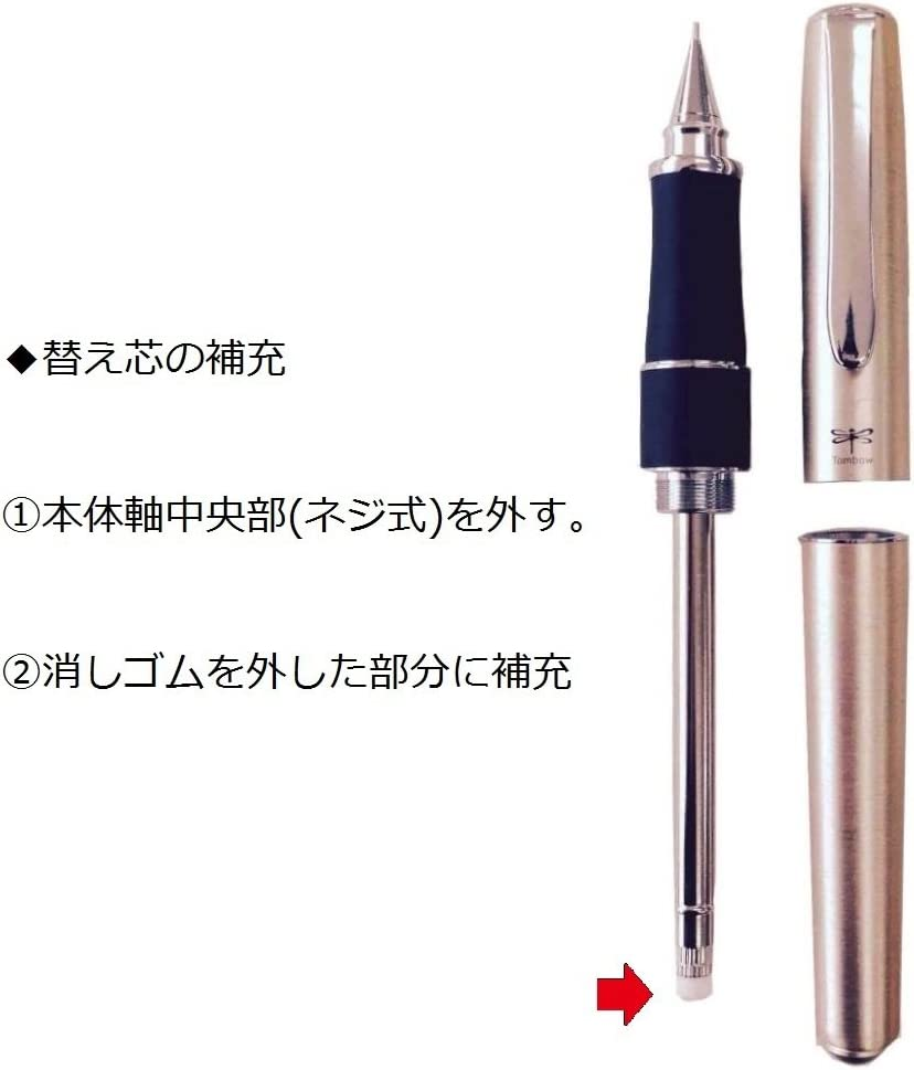 Tombow Zoom 505 Mechanical Pencil 0.9mm Silver Body SH-2000CZ09
