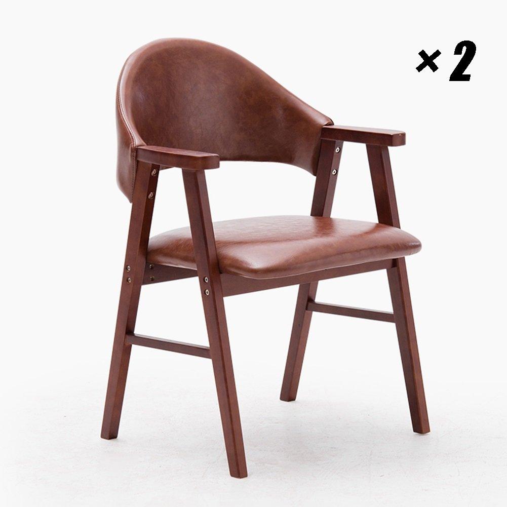 背もたれラウンジチェア木製ダイニングチェア家庭用、キッチン、カフェ、会議用の現代学習シート57×58.5×81.5cm (色 : 木の色, サイズ さいず : Set of 2) B07F5LMHCD Set of 2|木の色 木の色 Set of 2