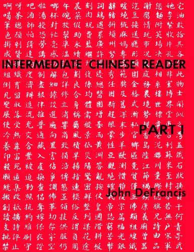 Intermediate Chinese Reader, Part I (Yale Language Series)