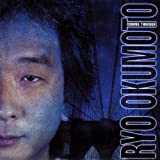 Coming Through by Ryo Okumoto (2002-10-15)