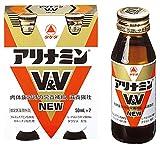 武田薬品工業 アリナミンV&V NEW 50mL×2本