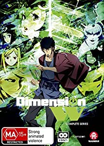 DIMENSION W COMPLETE SERIES