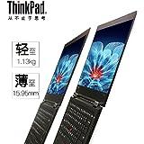 联想ThinkPad X1 Carbon 2018(09CD)14英寸轻薄笔记本电脑(i5-8250U 8G 256GSSD 背光键盘 FHD Win10)黑色