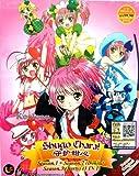 Shugo Chara!! Doki Party (Season 1+2+3) DVD / English Subtitle