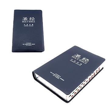 Bibel zweisprachige Bibel / Chinesische Bibel+Englisch Bibel/Chinese ...