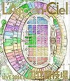 L'Arc~en~Ciel  LIVE 2014 at 国立競技場 [Blu-ray]