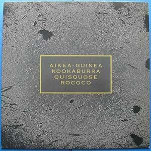 Cocteau Twins Aikea Guinea Vinyl Lp Amazon Com Music