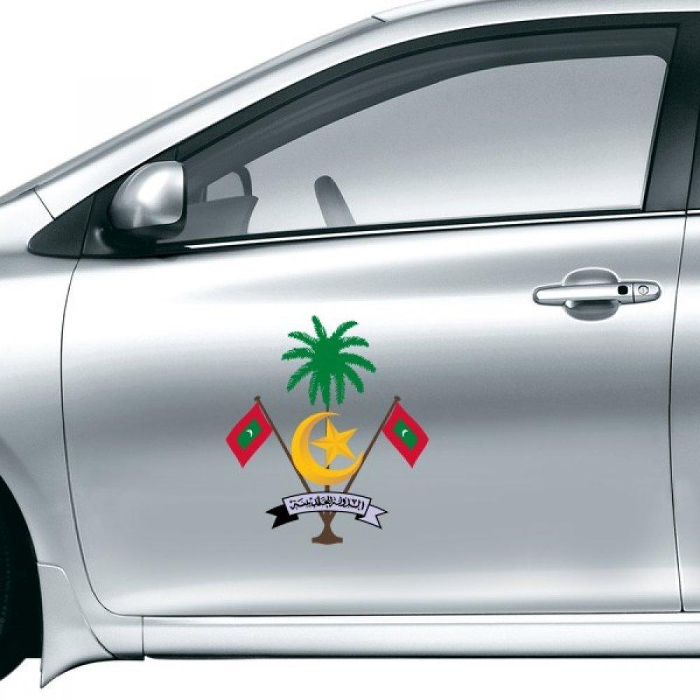DIYthinker Maldivas Asia Escudo Etiqueta engomada del Coche el Estilo Motocicleta Etiqueta Pegatinas para el Coche Accesorios Regalo 50cm