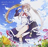 Suzuko Mimori - Outbreak Company (Anime) Intro Theme: Uniba Page [Japan CD] PCCG-70195