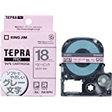 "KING JIM ""Tepura""PRO磁带彩色标签(软件) 18mm 浅粉色"