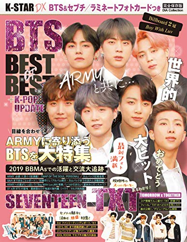 K-STAR DX BTS BEST of BEST + K-POP UPDATE (DIA Collection)
