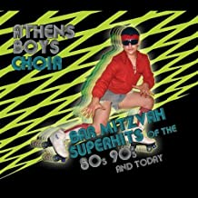 Bar Mitzvah Superhits of the 80's 90's & Today