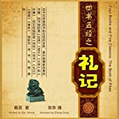 四书五经:礼记 - 四書五經:禮記 [Four Books and Five Classics: The Book of Rites] |  戴圣 - 戴聖 - Dai Sheng