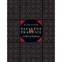 Patterns & Practice in Chinese Medicine