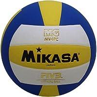 Mikasa MV4PC - Voleibol Juvenil (Talla 4)