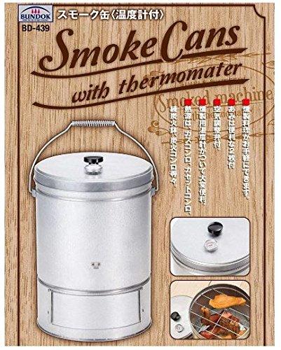 BUNDOK (Bandung) smoked cans thermometer with BD-439