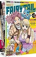 Fairy Tail Magazine - Vol. 13